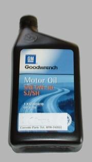 Olie Motor 5W30 1997/2007